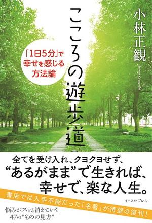 Yuhodo0602_2
