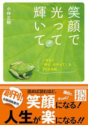 Book0351320