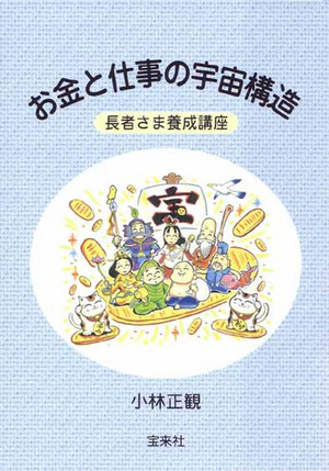 Book005320