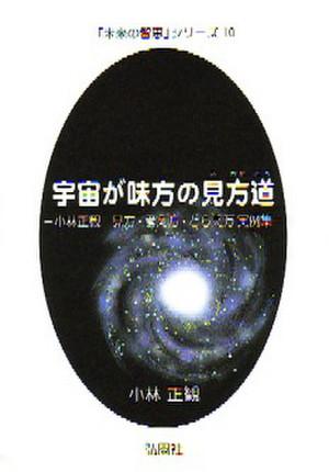 Book020320