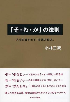 Book029320_3