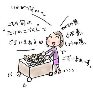 Img_3910_4