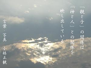 20188sorakumo4951