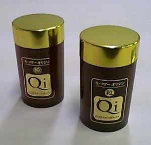 Origin320