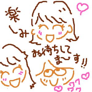 Cocolog_oekaki_2016_06_14_13_37