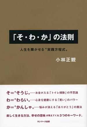 Book029320