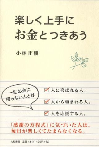 Book030320_20210916164301